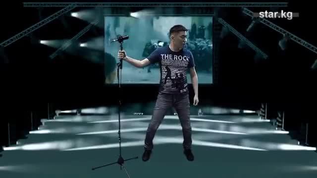 Жазбек Мамбеткулов - Кун аттуу жылдыз (В Цой)