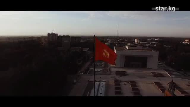 Улан Касымбеков feat Бегиш, Баястан - Жерим Кыргызстан