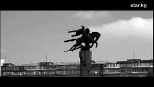 Айя Садырова feat Dixon - Я знаю